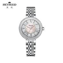 SKYSEED Diamond-studded British female ladies trendy watch
