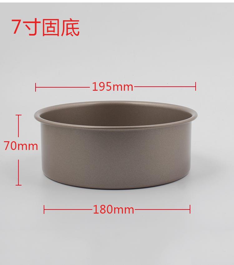 carbon steel round cake pan 11