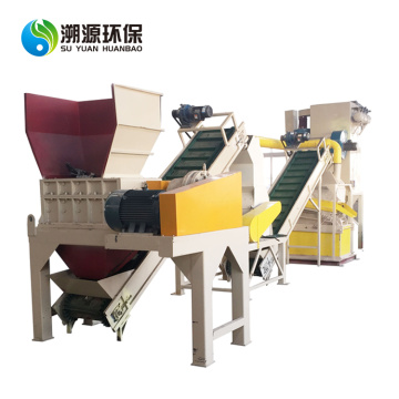Aluminum And Copper Separation Separator Machine