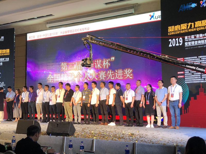 Xinxiang Pingyuan Aviation Hydraulic Equipments Co.,Ltd win the advanced award (2)