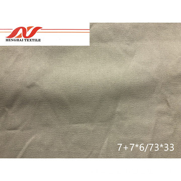 100% cotton fabric 7+7*6/73*33 146cm 364gsm
