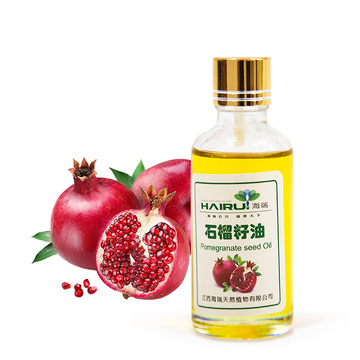Factory supply Pomegranate seed oil in Cosmetics