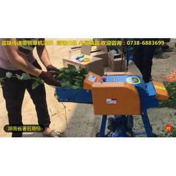 Directly Electronic Vegetable Cutter For Animal