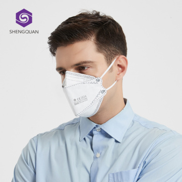Daily Protective Disposable FFP2 Face Mask