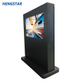 55 Inch Capacitive Touch Screen Windows System