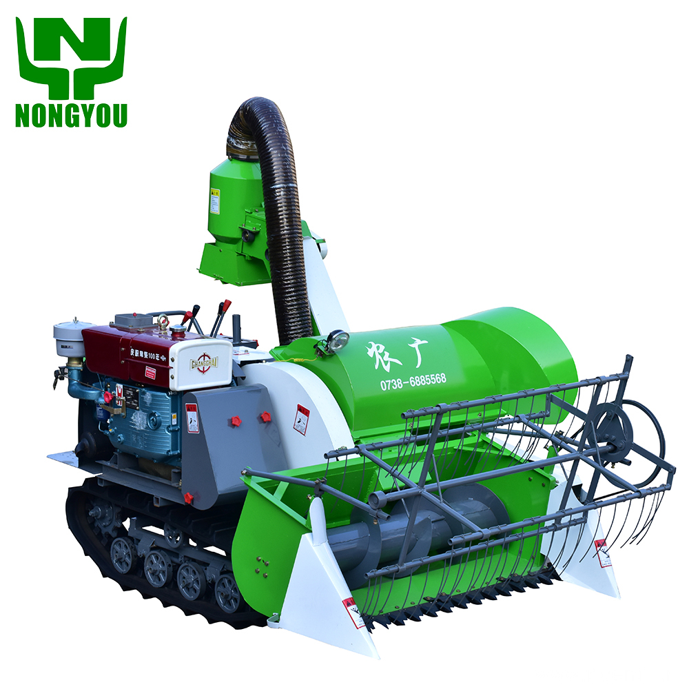 Mini Rice Paddy Cutting Machine Harvester