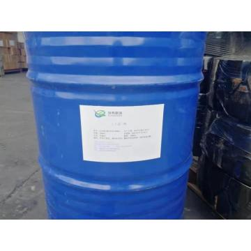 4-Chlorobenzaldehyde CAS 104-88-1 with top quality