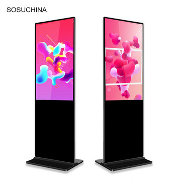 wholesale Infrared touch Network table Standing Player