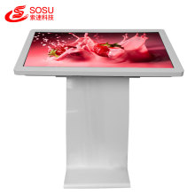 LCD Interactive Mulit Touch Kiosk