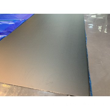 1000X1500X2.0mm 3K twill matte carbon fiber sheet