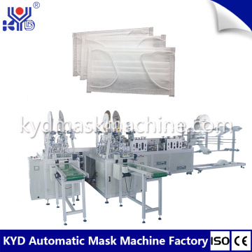 Non-Woven Medical Face Mask Machine For Hospital Using