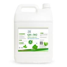 QS-302 silic...
