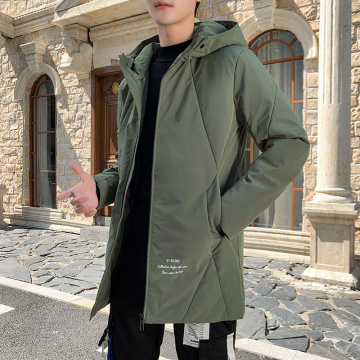 Men's windproof warm cotton-padded coat