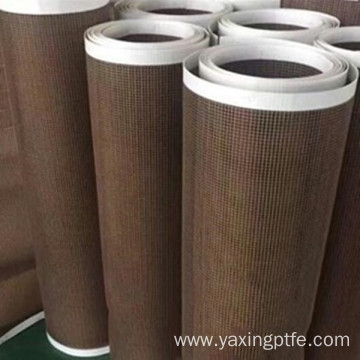 1-1mm Open Mesh Conveyor Belt
