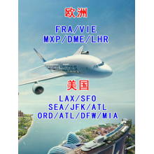 Air cargo service starting location from Zhejiang