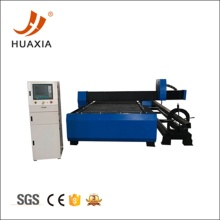 Can plasma cutting machine cut stainless steel