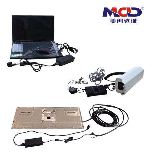 New Under Vehicle Real-time Inspection SystemMCD-V9S