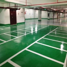 Durable Epoxy Resin Flooring
