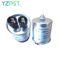Low dissipation damping capacitors used to protection
