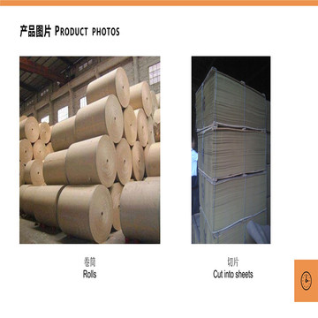 Rice Straw Wheat Straw Bagasse Pulp Making Line