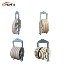ACSR Conductor Wire Nylon Pulley Block
