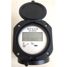 Ultrasonic Water Meter with NB-IOT LORAWAN for industry