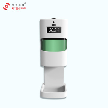 Skin Temperature Hand Sanitizer Dispenser Station Solution