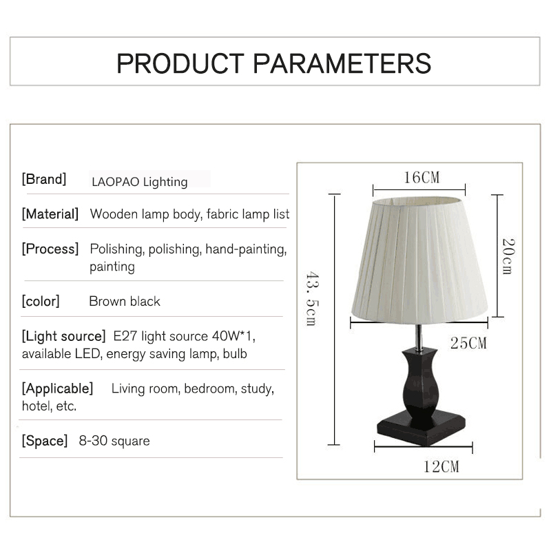 LAOPAO led table lamp Nordic smart home creative decoration solid wood personalized bedside lamp bedroom smart home night light
