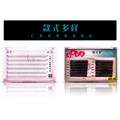 YY Lashes Eyelash Extension Premade Volume Fans