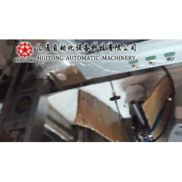 Folding Mask Making Machine for mask making