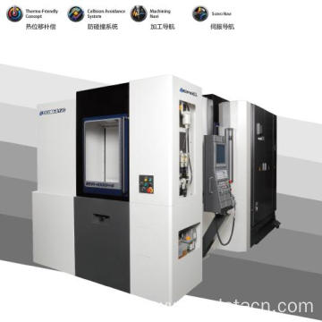 OKUMA High speed horizontal machining center
