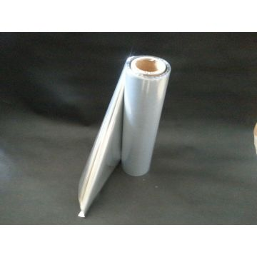 Metallized PET Film for lamination PE film