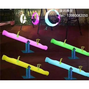 Outdoor Led Illuminated Seesaw Lights