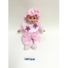 "24"" Bowknot Light Pink Baby Vinyl Doll"