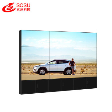 DID Ultra Narrow Bezel LCD Video Wall