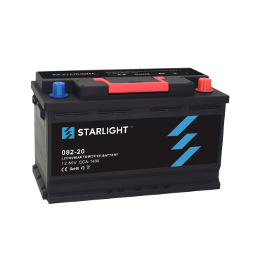 12.8V 082-20 Lithium Ion Car Battery/LiFePO4 Battery