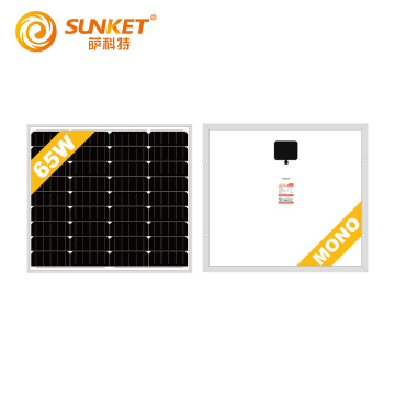High quality Cheaper Mono Solar Panel 65W