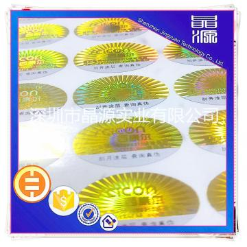 Scratch Off Security Hologram Label Sticker