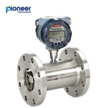 LWGY Series Turbine Oil Flow Meter