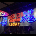 DECORATION RESTAURANT NEON LIGHTING