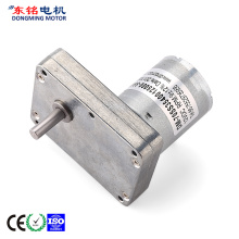 reversible electric gear motor
