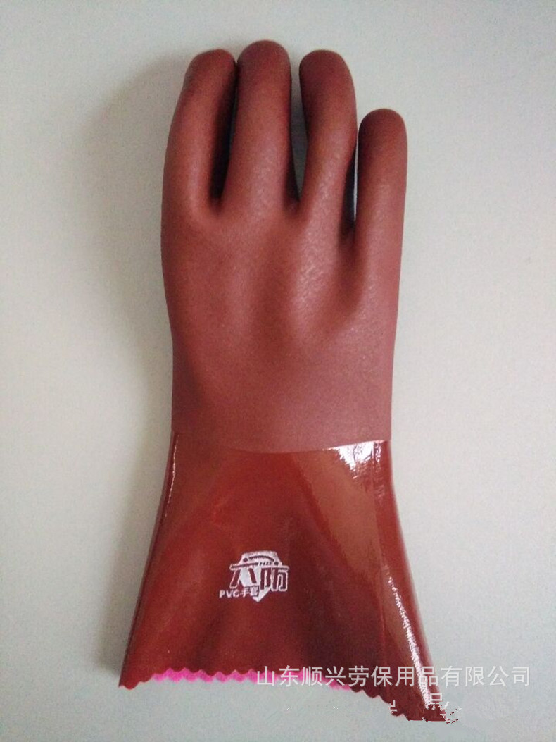 Brown PVC fish-catching gloves 27cm