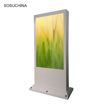 Promotional Android outdoor digital signage