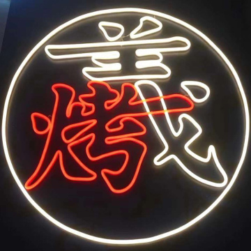 CHINESE STYLE LED NEON LETTERS