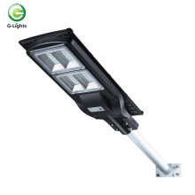 Factory price ip65 80w all-in-one solar street light