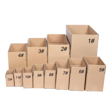 Half-height express logistics carton