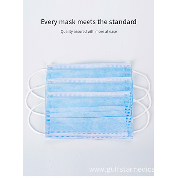 Medical three-layer surgical mask
