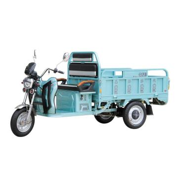 High Quality Adults cargo electric Leisure Tricycle