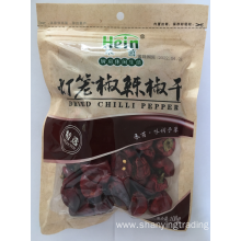 Heyin Dried Chili Pepper