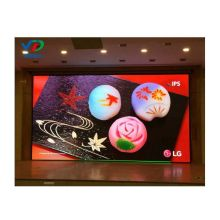 PH1.875 HD Small Pitch LED Display 480x480mm